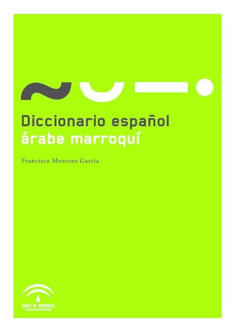 Diccionario Español árabe Marroquí Antonio García