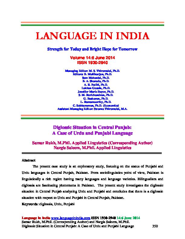 Punjabi Dictionary Pdf