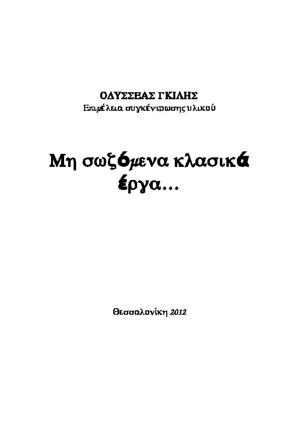 Ασιάτης/ισσα dating ιστοσελίδα Τορόντο