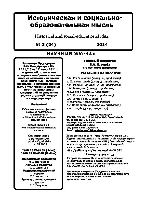 Ролевые Игры С Аной Ортис – Жеребец (2009)