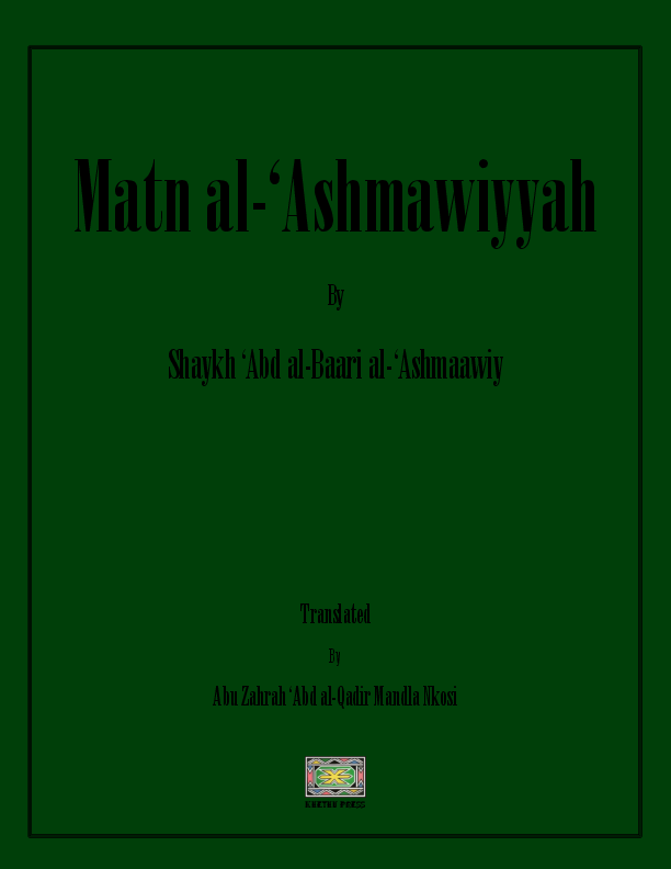 PDF) Maliki Fiqh: Matn al-'Ashmāwiyyah (English Translation