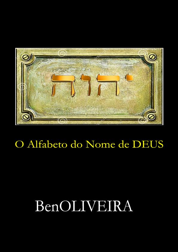Pdf Alfabeto Do Nome De Deus 040614 Ben Oliveira Academia Edu