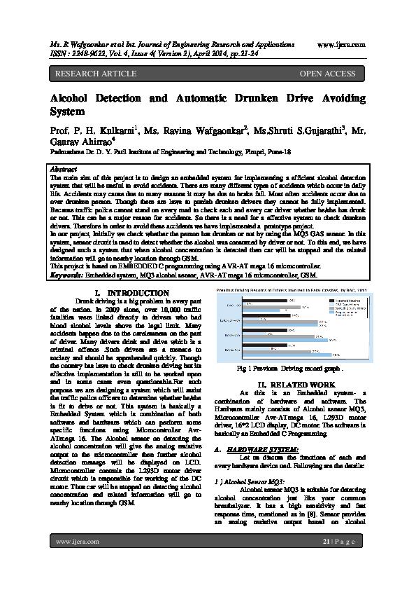 Sim300 Datasheet Pdf
