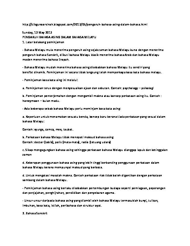 bahasa sanskrit