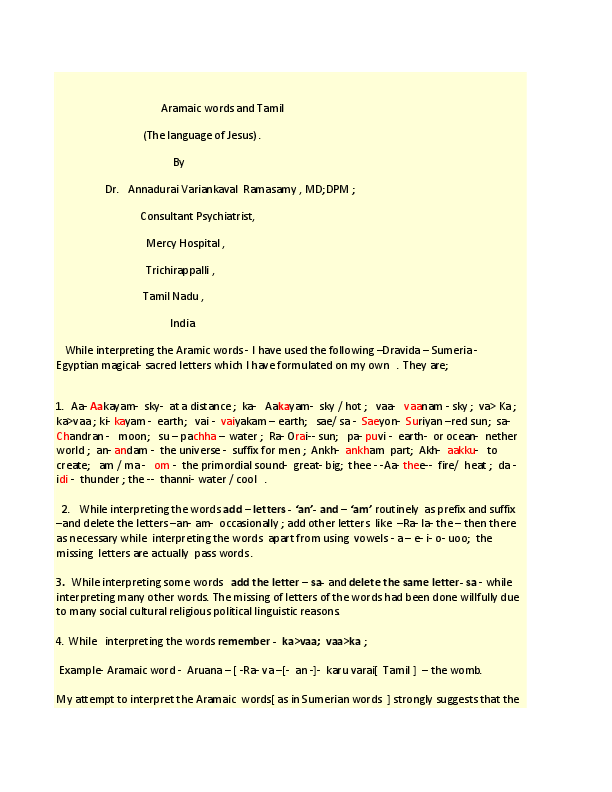PDF) Aramaic and Tamil | Annadurai Variankaval Ramasamy - Academia edu