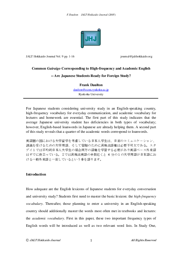 PDF) Common Gairaigo Corresponding to High-frequency and