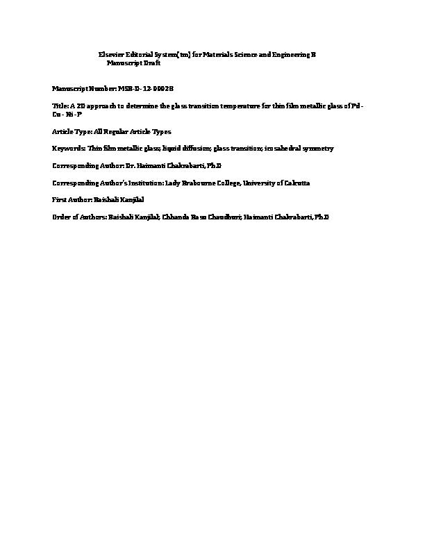 cover letter scripta materialia