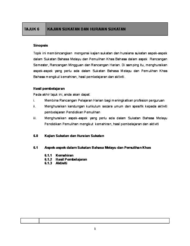 Doc Pendidikan Pemulihan Bahasa Melayu 1 Sharvina Gunaseelan Academia Edu