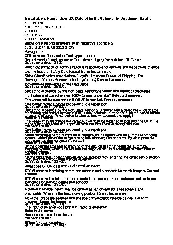 DOC) [mga-nvr ru]-ces-5 0   ELEN MIHALACHE - Academia edu