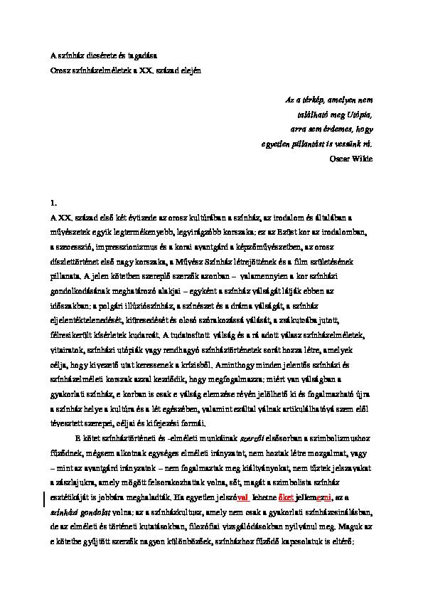 Orgia etikett