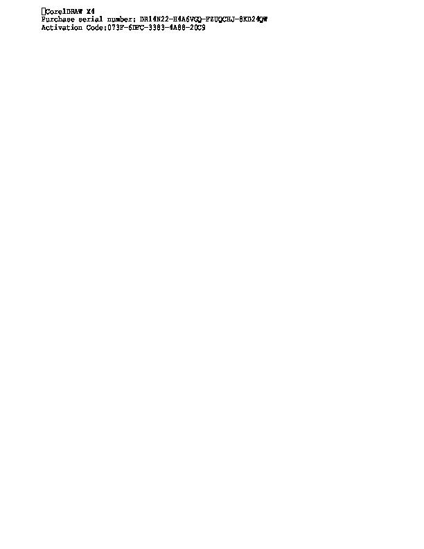 corel draw x4 activation code serial keygen