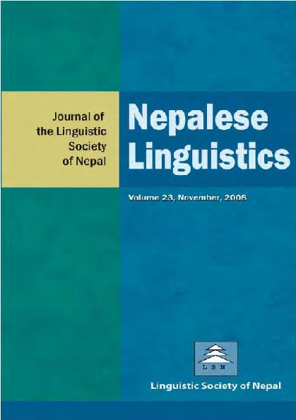 PDF) COMPARATIVE STUDY OF HINDI AND PUNJABI LANGUAGE SCRIPTS