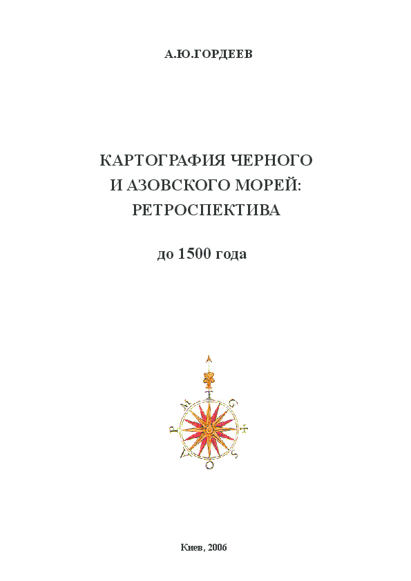 Mcs Act 1961 Pdf