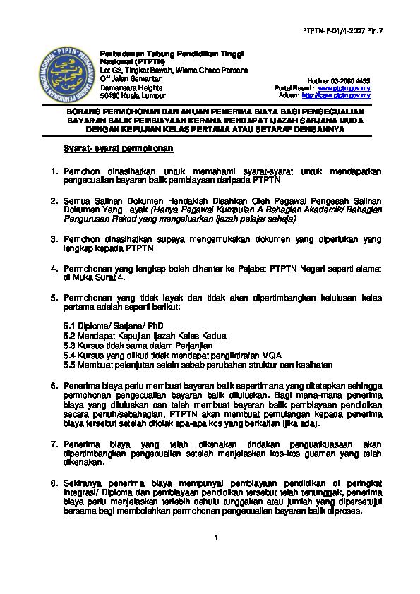 Pdf Ptptn P 04 4 2007 Pin 7 1 Perbadanan Tabung Pendidikan Tinggi Nasional Ptptn Borang Permohonan Dan Akuan Penerima Biaya Bagi Pengecualian Bayaran Balik Pembiayaan Kerana Mendapat Ijazah Sarjana Muda Dengan Kepujian Kelas Pertama Atau Setaraf