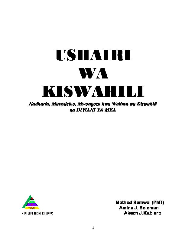 Ushairi wa Kiswahili: Nadharia, Mwongozo kwa Walimu wa