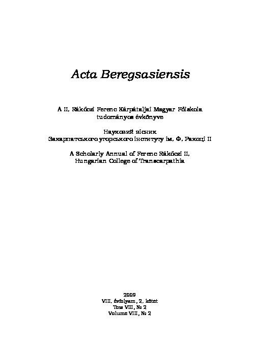 150 hrivnya valós kereset az interneten