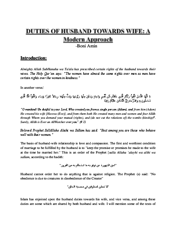 Rules Of Husband And Wife In Islam