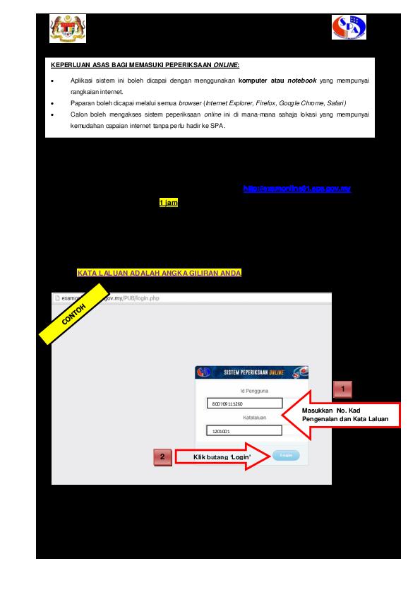 Pdf Manual Pengguna Peperiksaan Online Bagi Memasuki Perkhidmatan Awam Latihan Separa Perubatan Bertaraf Diploma Adib Danial Academia Edu