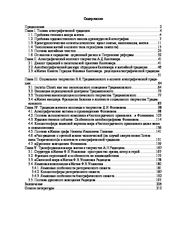 Голую Грудь Юлии Новиковой Сжимают В Руке – Замыслил Я Побег... (2004)