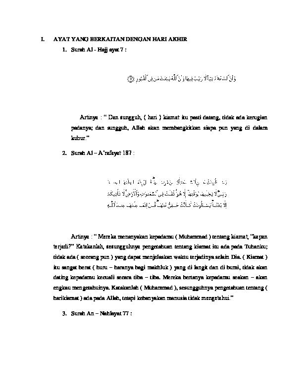 Doc Ayat Al Quran Yang Berkaitan Dengan Hari Akhir Widi