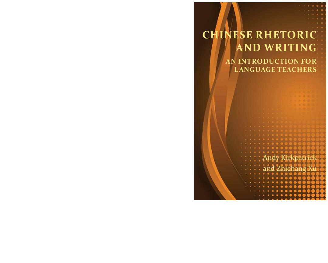 simplified Chinese New Fashion Chinese Popular Novels Wei Wei Yi Xiao Hen Qing Cheng By Gu Man For Adult Fiction Books