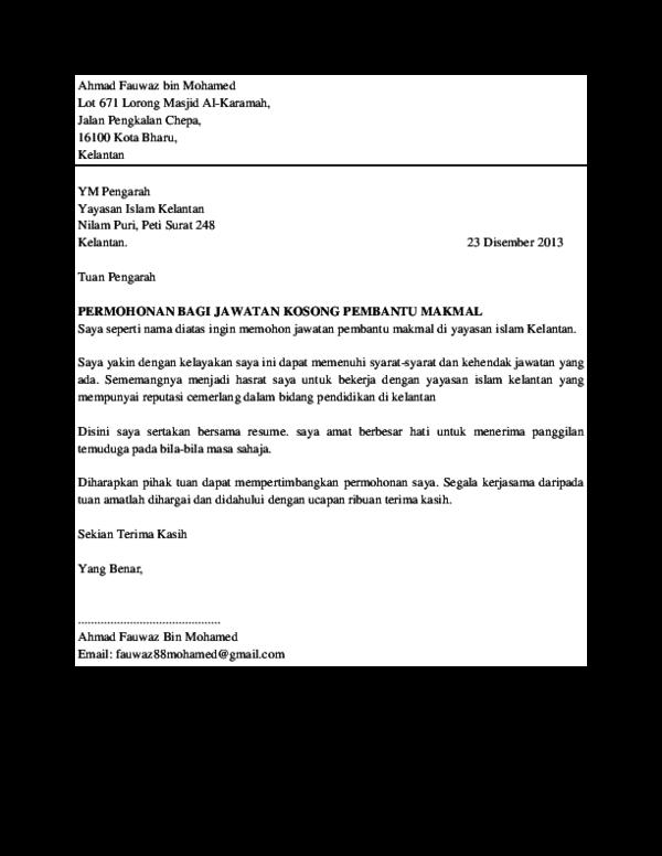 Doc Contoh Surat Permohonan Bintu Alias Academia Edu