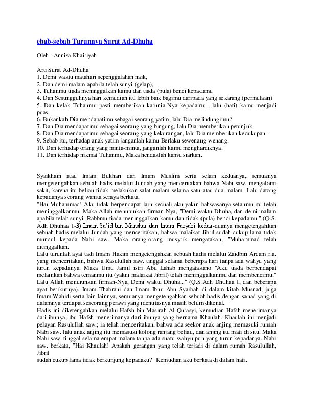 Doc Ebab Sebab Turunnya Surat Ad Dhuha Oleh Annisa