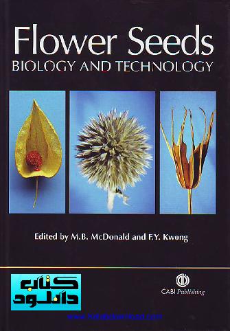 PDF) Flower seeds- Biology and Technology | mahvash majd