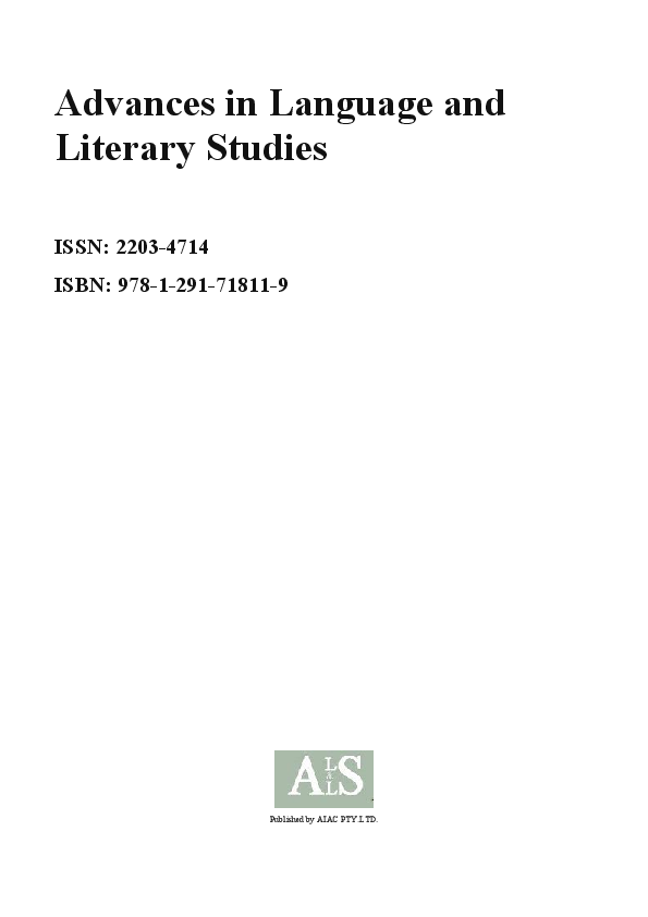 PDF) ALLS, Vol 5, No 4 (2014) | Advances in Language and