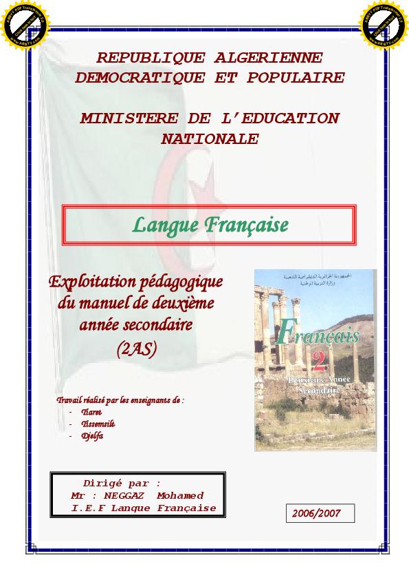 Pdf Fiches Techniques De La 1as Francais Sara Boulba