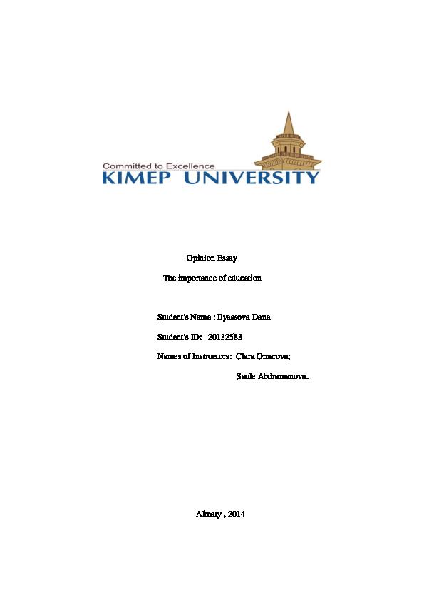 academic qualification ensures success in life essay
