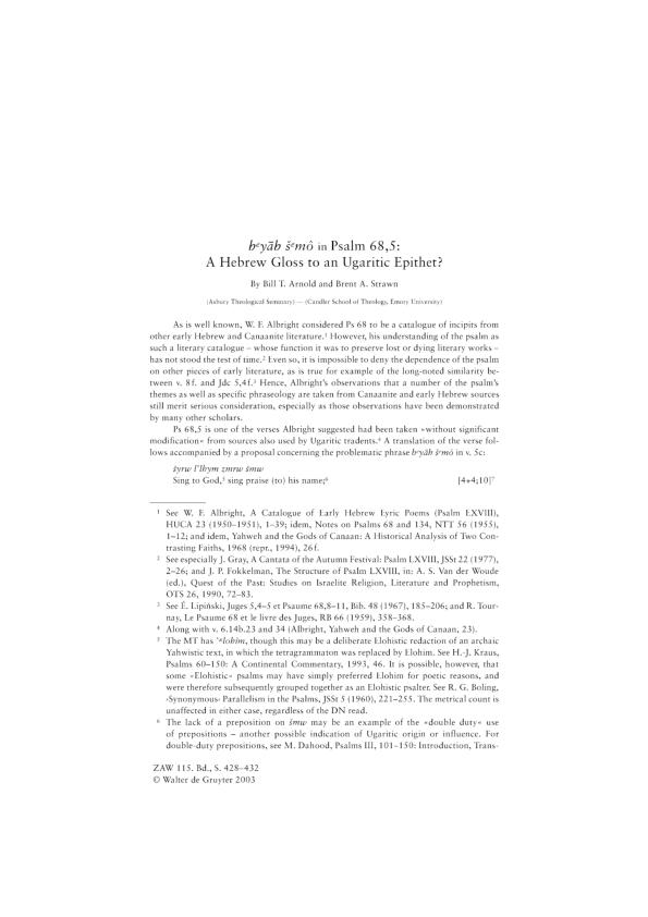 PDF) beyah shemô in Psalm 68,5: A Hebrew Gloss to an