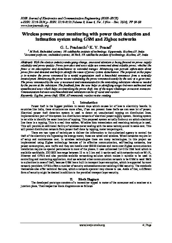 Disorganized schizophrenia case studies