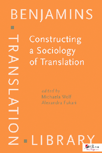 why translation studies matters gile daniel pokorn nike k hansen gyde