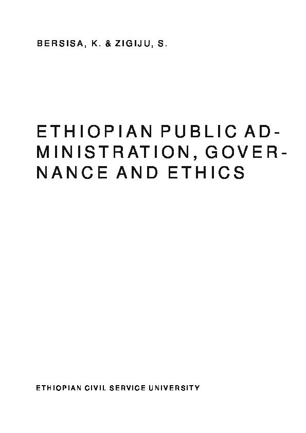 Top 12 Ethiopian Civil Service University Entrance Exam