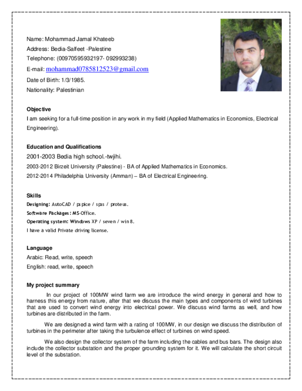 PDF) CV- Mohammad kateb   محمد فلسطيني - Academia edu