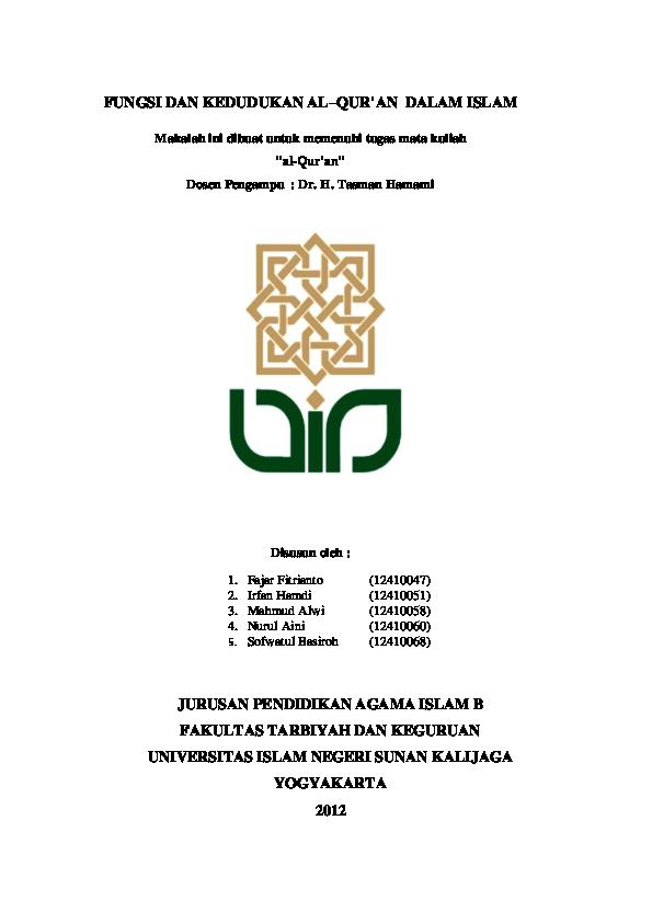 Download Makalah Tentang Al Quran