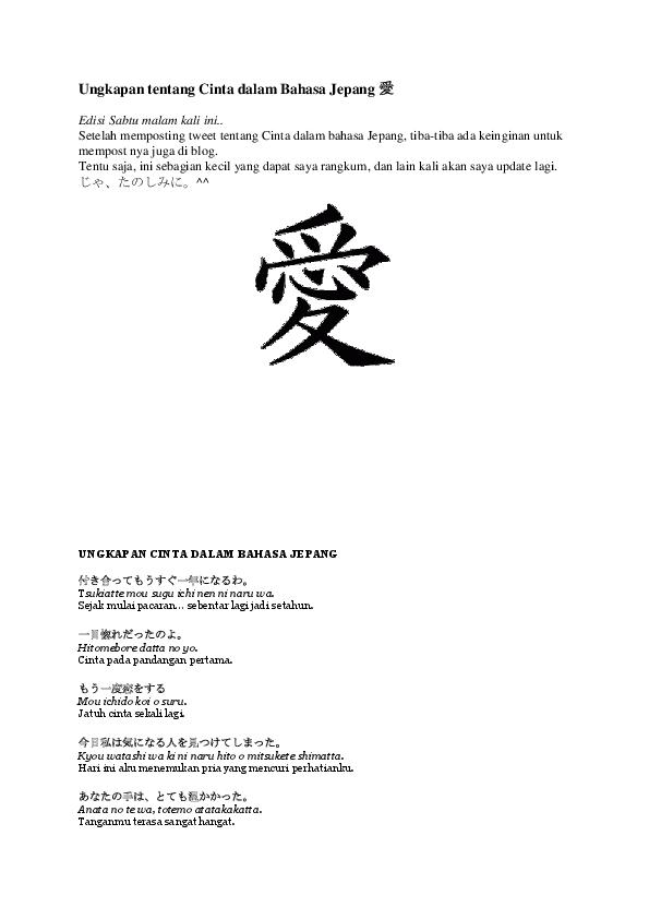 Doc Ungkapan Tentang Cinta Dalam Bahasa Jepang 愛 Thea