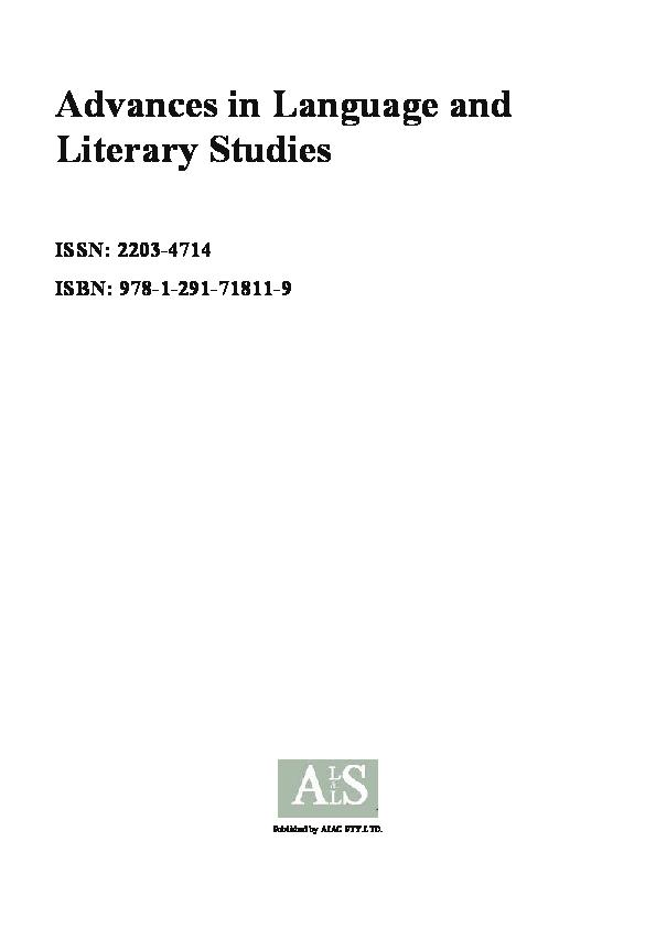 Alls Vol 5 No 6 2014 Advances In Language And Literary Studies