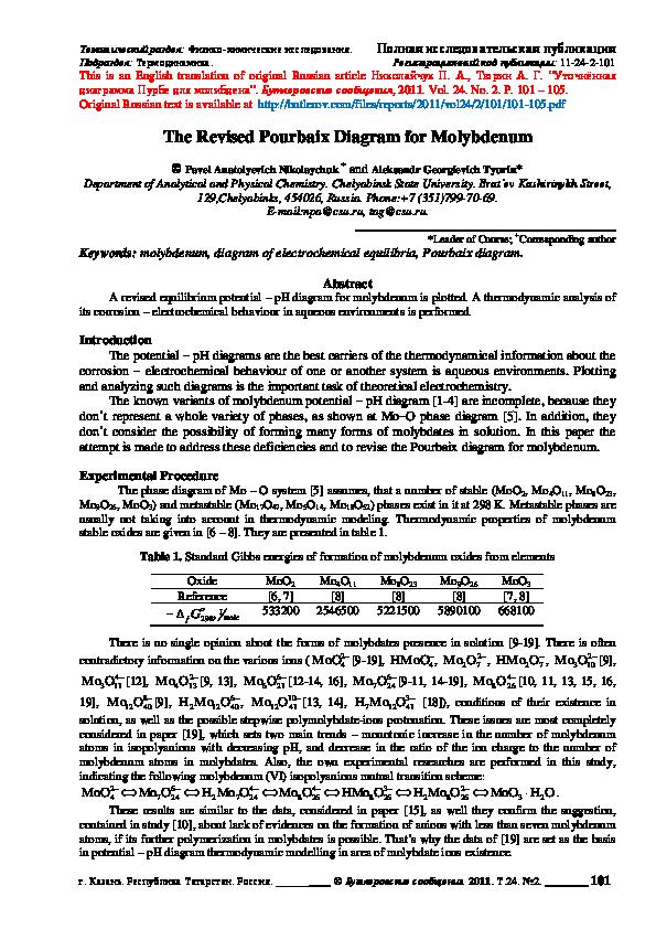 The Revised Pourbaix Diagram For Molybdenum Pavel Nikolajchuk