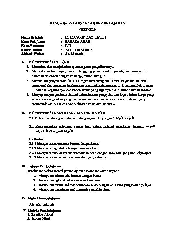 Rpp Bahasa Arab K13 Aurian Firmansyah Academiaedu