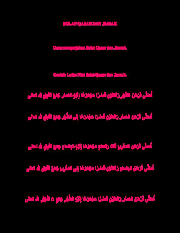 Doc Solat Qasar Dan Jamak Mohamad Noor Izzwan Sensei Academia Edu