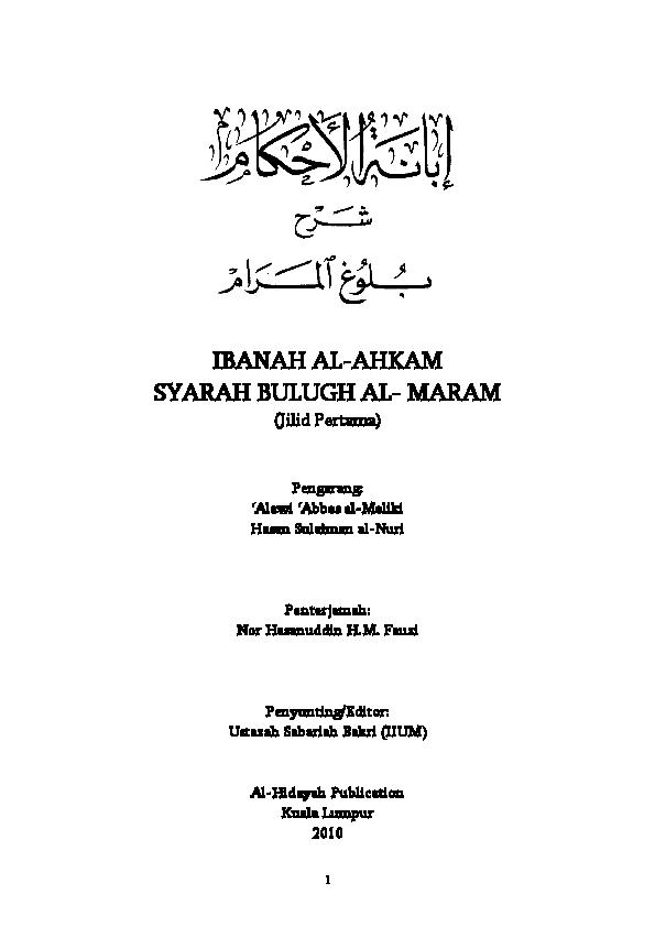 PDF) IBANAH AL-AHKAM SYARAH BULUGH AL-MARAM   Ujang Rasdji