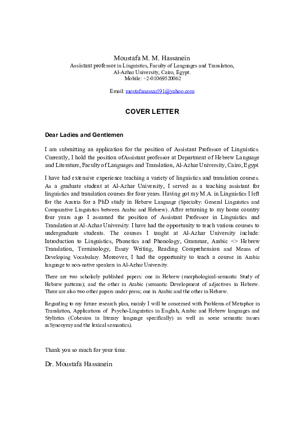 Cover Letter Dear Ladies And Gentlemen - 89+ Cover Letter