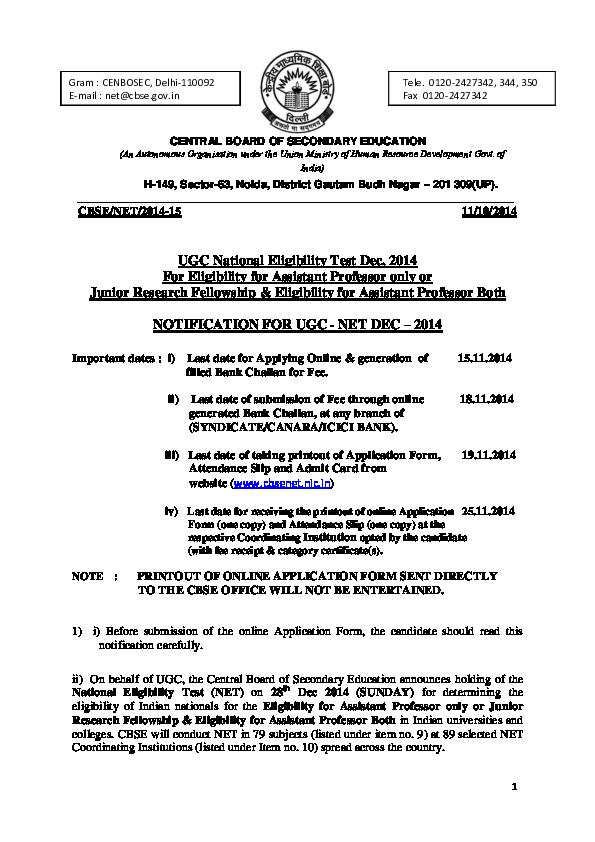 PDF) Website: NET | Jnanendra Sengupta - Academia edu