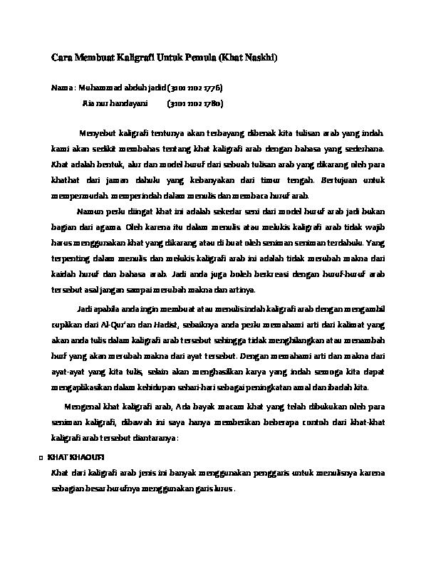 Doc Cara Membuat Kaligrafi Untuk Pemula Khat Naskhi Inggrid