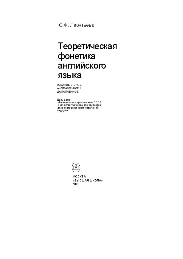 Кв транс mini yes