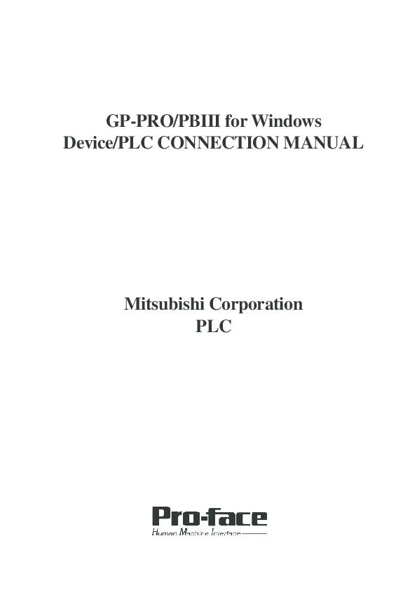 PDF) GP-PRO/PBIII for Windows Device/PLC CONNECTION MANUAL