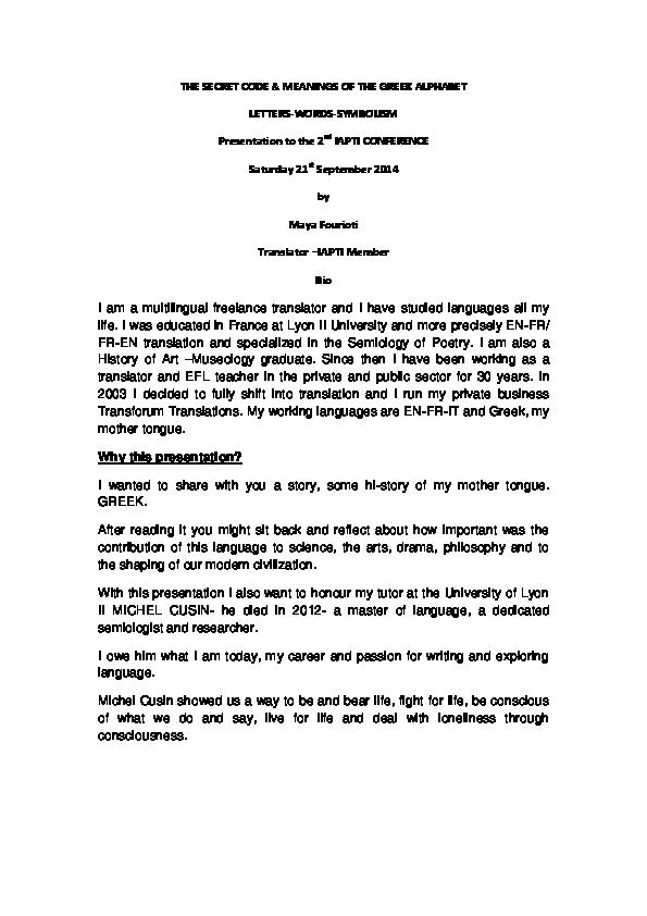 symbolism in modern drama
