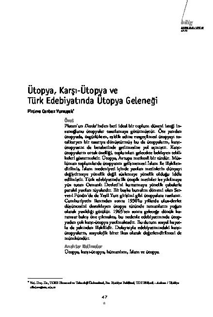 english essay for 12th
